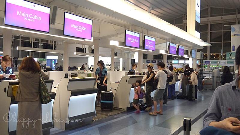 ハワイアン航空チェックインカウンター