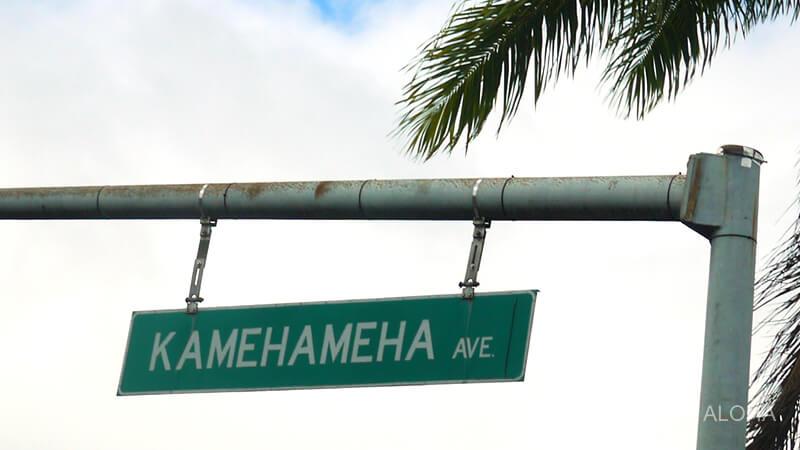 ヒロのカメハメハストリート