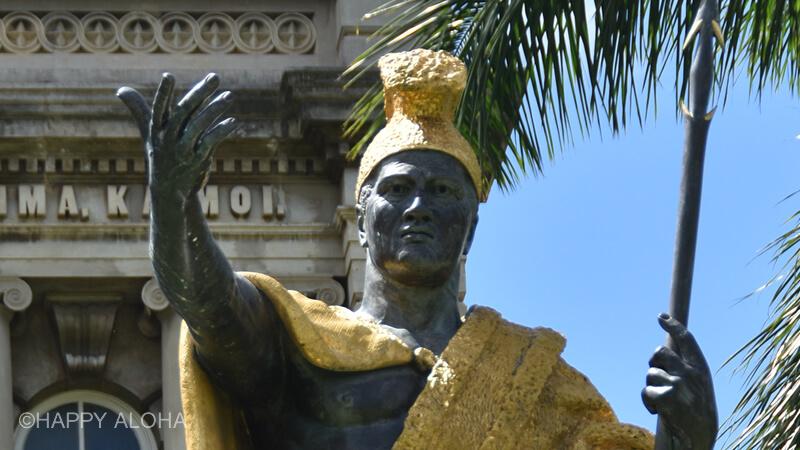 ダウンタウンのカメハメハ大王像の顔