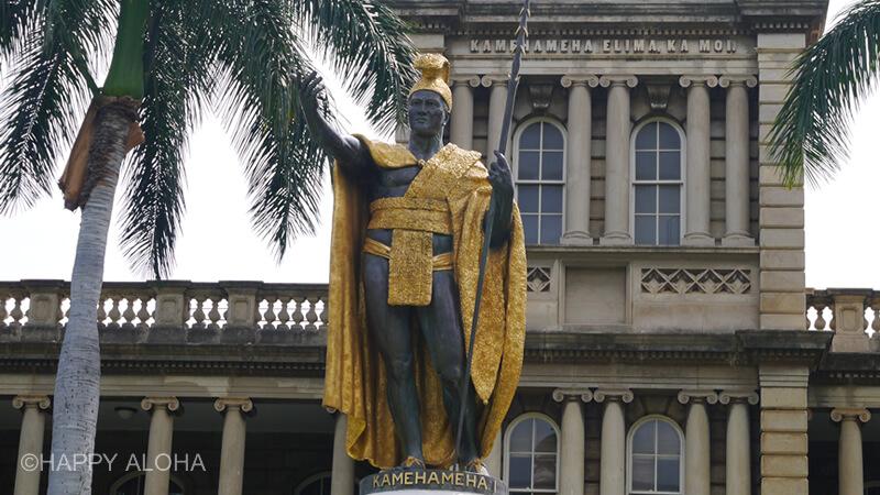 ダウンタウンのカメハメハ大王像