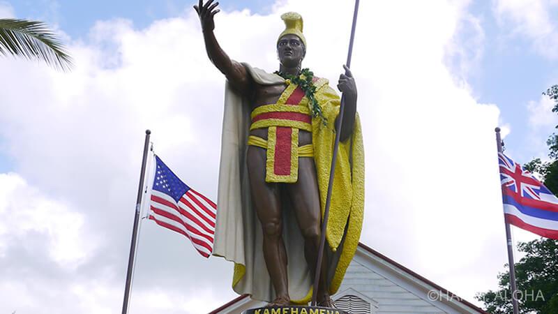 カパアウのカメハメハ大王像