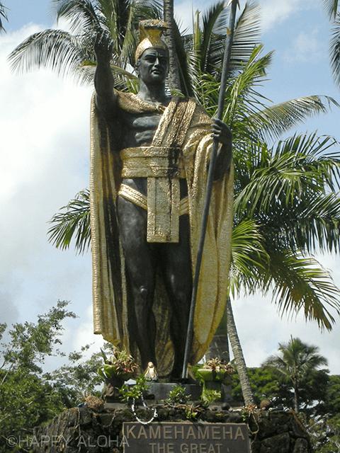 ヒロのカメハメハ大王像