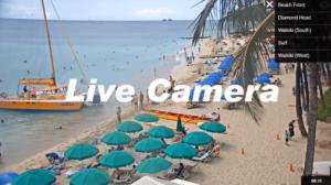 ライブカメラ(ウェブカメラ)でハワイの景色をリアルタイムに見てみよう
