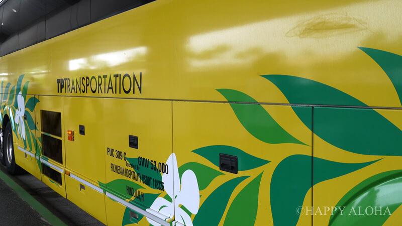 JTB 空港エクスプレスバス