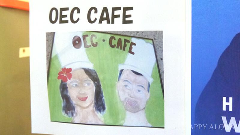 OEC CAFE