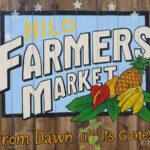 ハワイ島ヒロのファーマーズマーケット