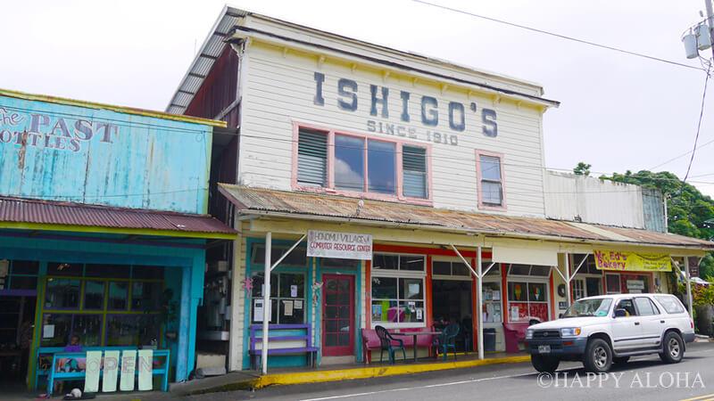 ISHIGO'S