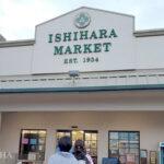イシハラマーケット