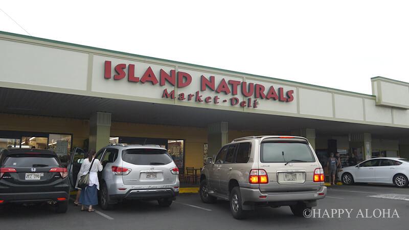 ISLAND NATURALS外観