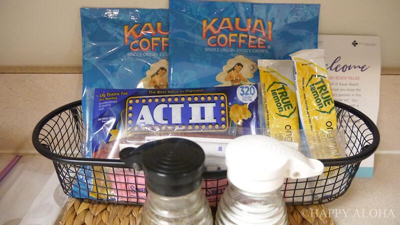 カウアイコーヒーと調味料