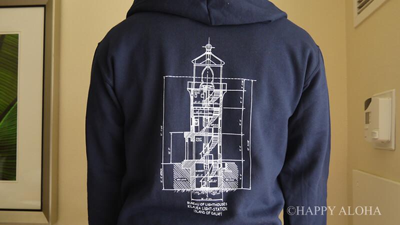 キラウエア灯台設計図のヨットパーカー