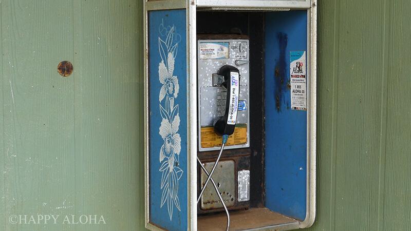 ビーチの公衆電話