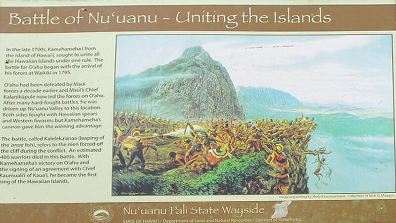 ヌウアヌパリ