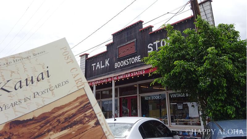 TALK STORYと買ったカウアイ島の歴史本