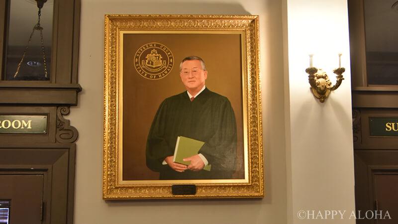 ハワイ最高裁判所判事