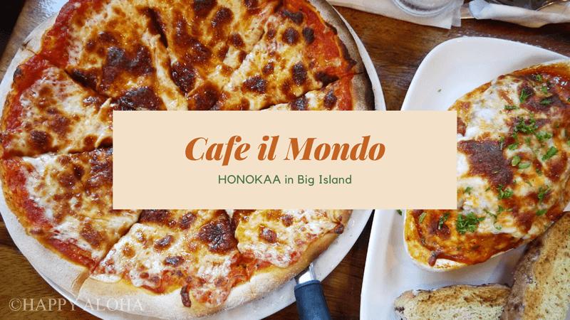 カフェ・イルモンドのピザ