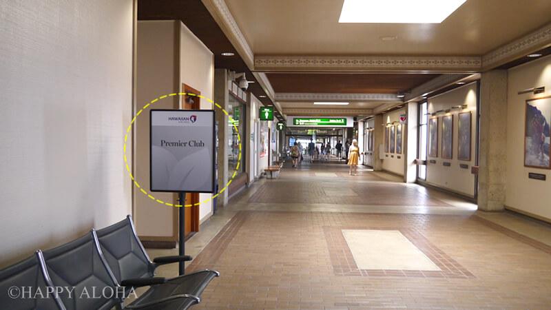 リフエ空港のラウンジ場所