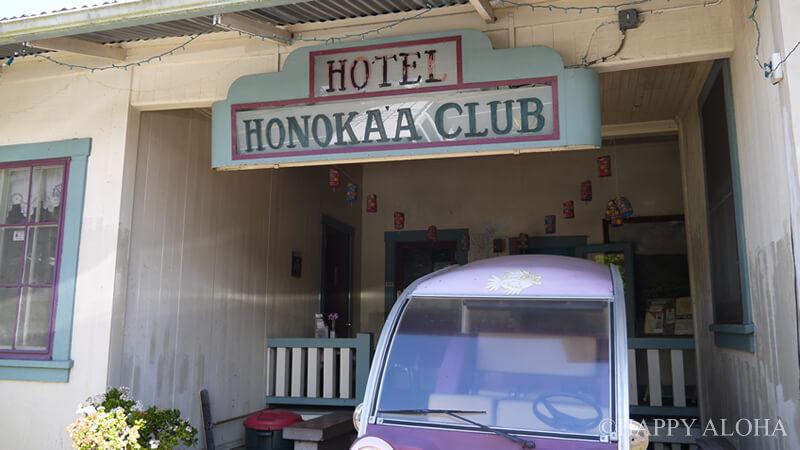 HOTEL HONOKAA CLUB