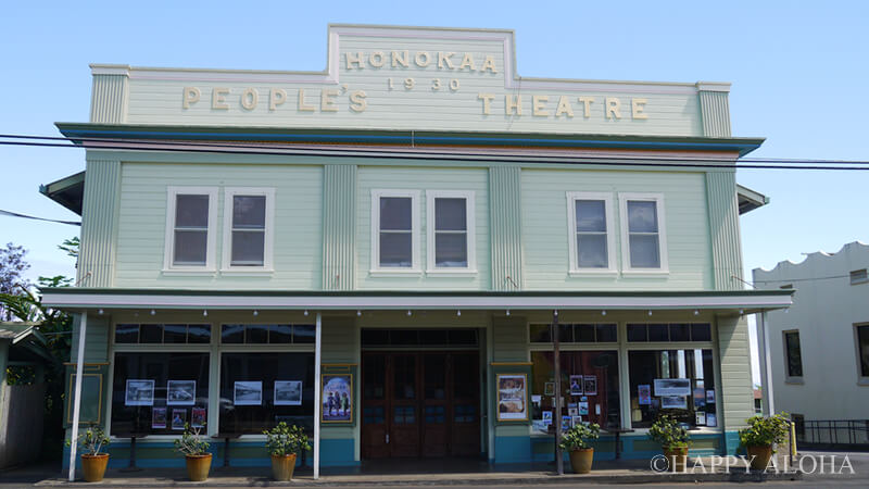 HONOKAA PEOPLES THEATER