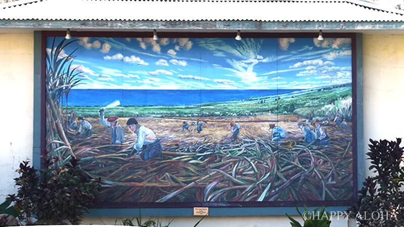 HONOKAAの昔のサトウキビ農園の絵