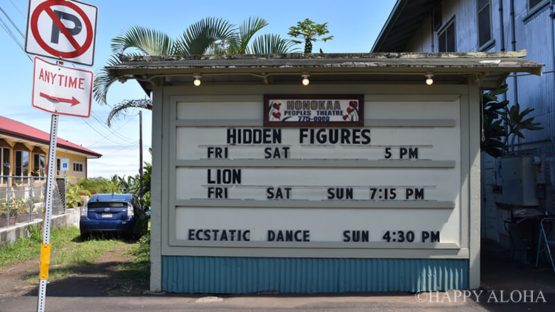 HONOKAAの映画館上演看板