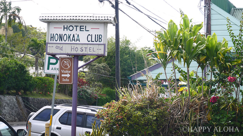 HOTEL HONOKAA CLUB