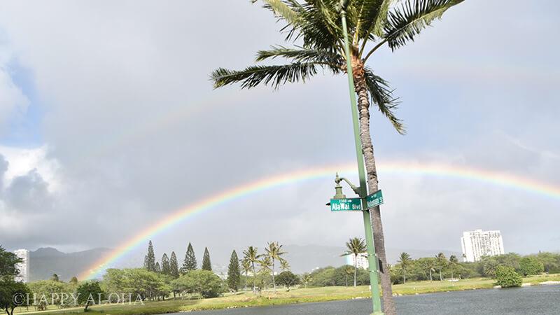 アラワイ運河の虹
