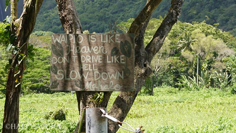 ワイピオ渓谷の看板