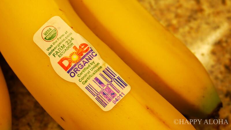 オーガニックのバナナ