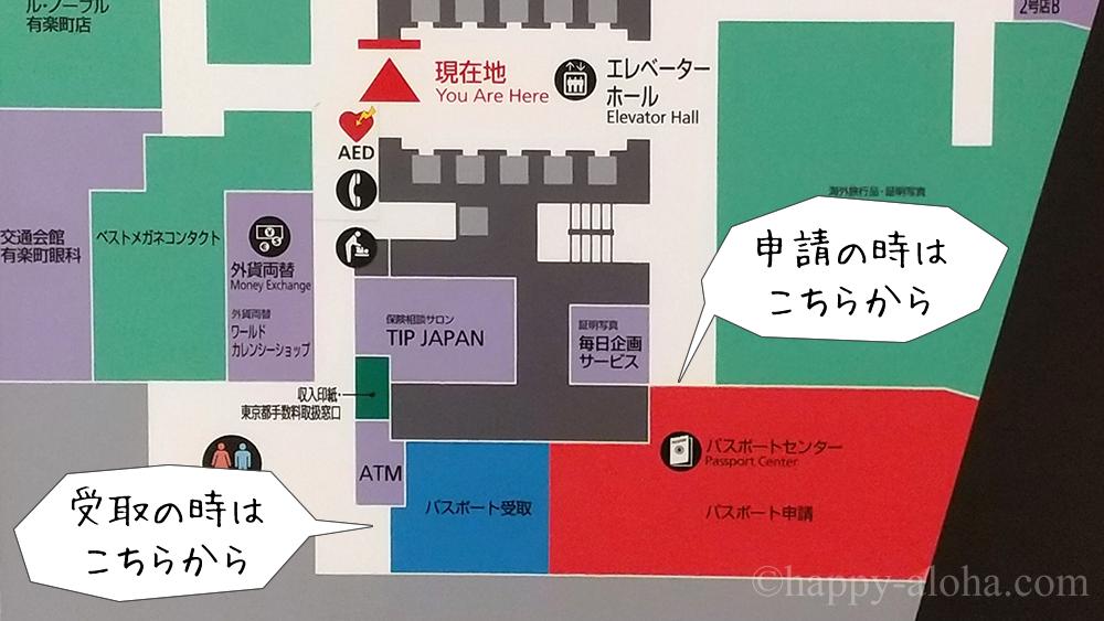 パスポートセンターの地図