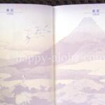 「富嶽三十六景」の新型パスポート